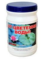 BIOFORCE Aqua Balance: борьба с цветением воды